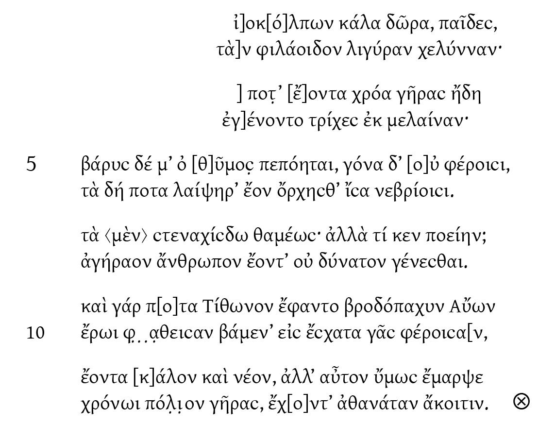 'Tithonus' Poem