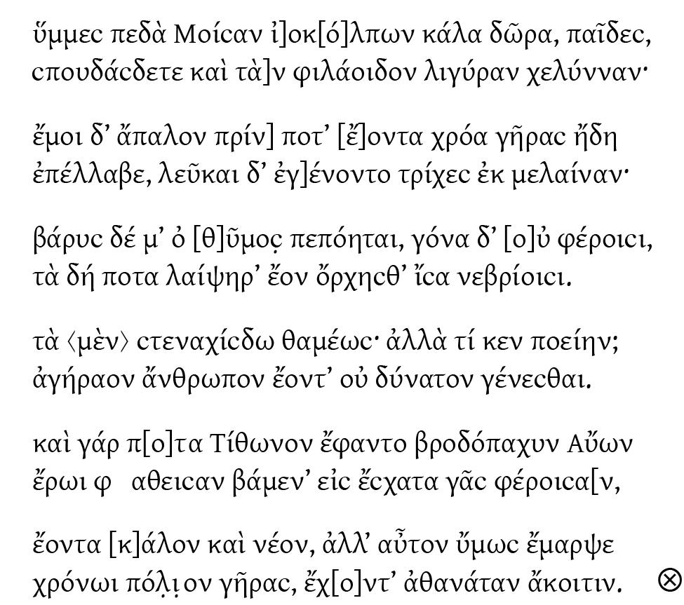 West Tithonus