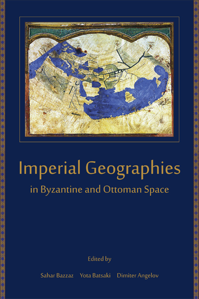 Cover Bazzaz et al.
