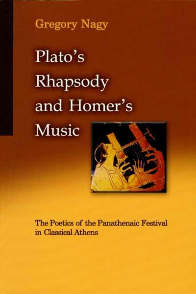 Plato's Rhapsody Cover
